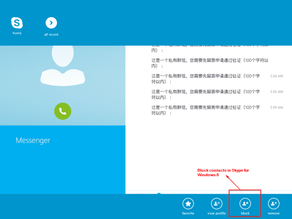 Block Contacts in Windows 8 Skype app