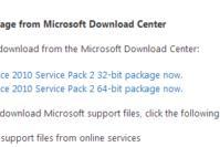 Office 2010 SP2 update – Manual Download Links (July 2013)
