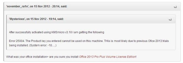 office_2013_install_error_25004